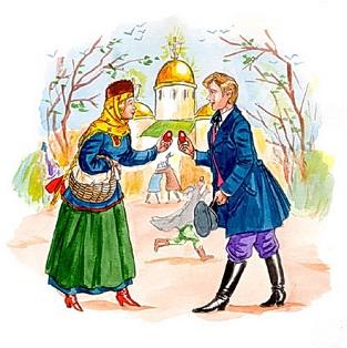 праздники народные рисунки русские